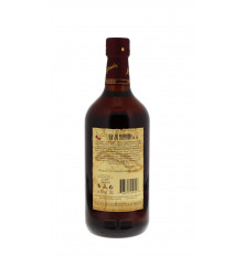 Barcelo Imperial 38° 70 cl...