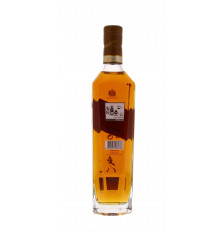 Nikka Coffey Vodka 40° 70...